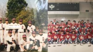 野球、アイスホッケー写真