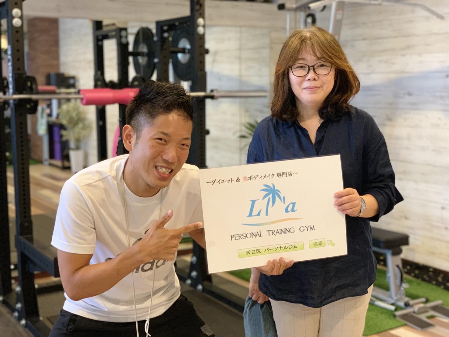 名古屋市パーソナルジムのトレーナーとお客様の写真