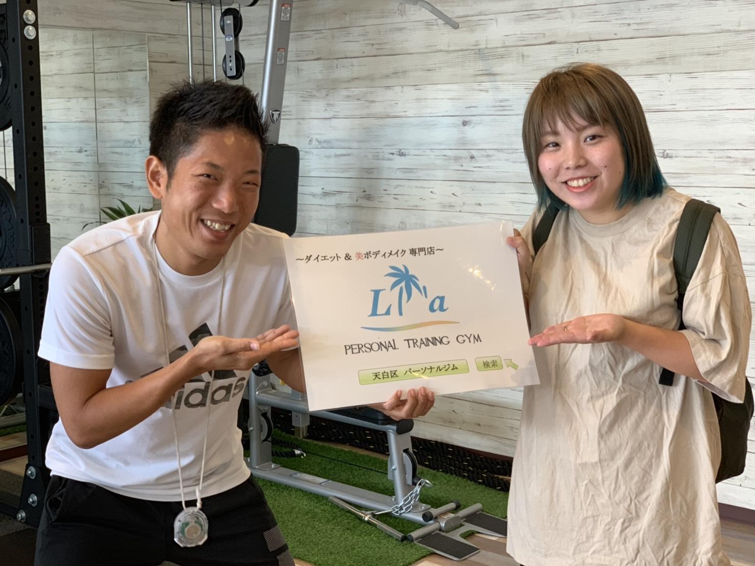 名古屋市のパーソナルトレーナーが女性と一緒に写真を撮っている