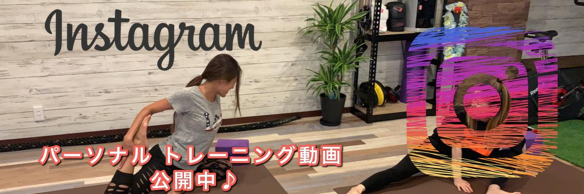 リアのインスタグラム、パーソナルトレーニング 動画公開中、女性二人の画像