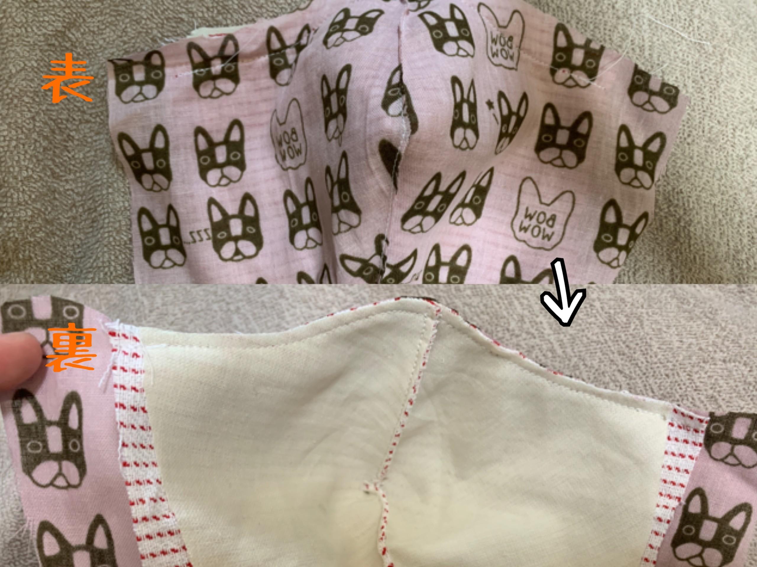 マスクの裏表を縫い、形を整えるために切った写真
